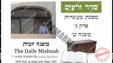 Maasrot Chapter 3 Mishnah 9
