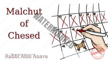 Malchut of Chesed – Counting the Omer – A king in your own domain – Rabbi Alon Anava