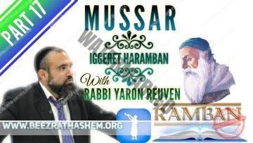 MUSSAR Iggeret HaRAMBAN PART 17 MONEY MONEY MONEY