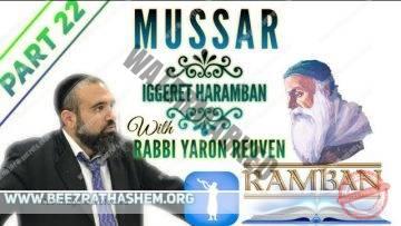 MUSSAR Iggeret HaRAMBAN PART 22 The Footsteps Of Tzadikim