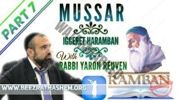 MUSSAR Iggeret HaRAMBAN PART 7 Path From Angry to Humble