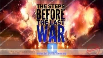 MUSSAR Pirkei Avot (105) The Steps Before The Last War