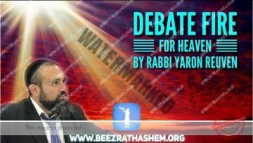 MUSSAR Pirkei Avot (120) Debate Fire For Heaven PART 1