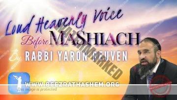 MUSSAR Pirkei Avot (143) Loud Heavenly Voice Before MaShiach