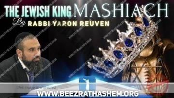 MUSSAR Pirkei Avot  (148) The Jewish King MaShiach