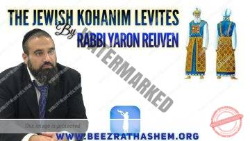 MUSSAR Pirkei Avot (149) The Jewish KoHanim Levites
