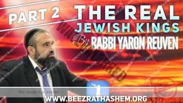MUSSAR Pirkei Avot (151) The Real Jewish Kings 2