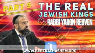 MUSSAR Pirkei Avot (154) The Real Jewish Kings 5