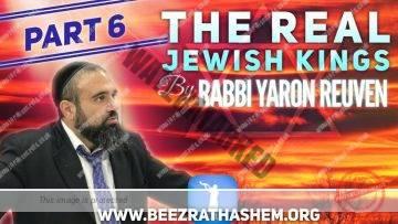 MUSSAR Pirkei Avot (155) The Real Jewish Kings 6