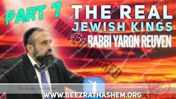 MUSSAR Pirkei Avot (156) The Real Jewish Kings 7