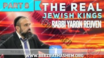 MUSSAR Pirkei Avot (157) The Real Jewish Kings 8