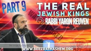 MUSSAR Pirkei Avot (158) The Real Jewish Kings 9