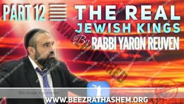 MUSSAR Pirkei Avot (161) The Real Jewish Kings 12