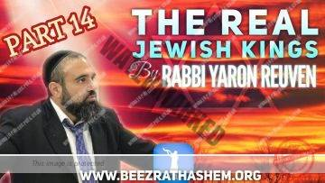 MUSSAR Pirkei Avot (163) The Real Jewish Kings 14