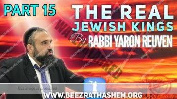 MUSSAR Pirkei Avot (164) The Real Jewish Kings 15