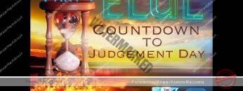MUSSAR Pirkei Avot (57)  Elul Is Here countdown to Judgement Day