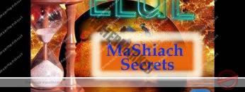 MUSSAR Pirkei Avot (58) Elul Is Here Countdown To Judgement Day 2 (MaShiach Secrets)