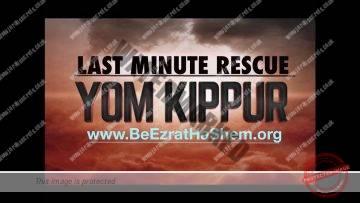 MUSSAR Pirkei Avot (64) Yom Kippur Last Minute Rescue