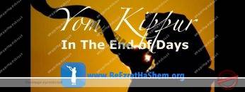 MUSSAR Pirkei Avot (65)  Yom Kippur in the End of Days