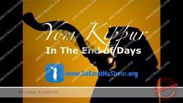 MUSSAR Pirkei Avot (65)  Yom Kippur in the End of Days