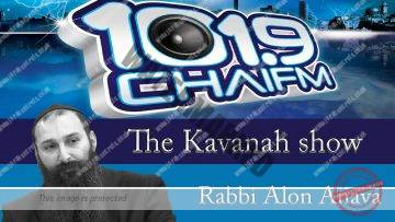 Mystical insights of the fast of Esther and Purim  – The Kavanah Show – Rabbi Alon Anava