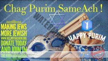 Nazi Germany Prophecy Connected to Purim and Megillah of Esther  (14 Minutes)