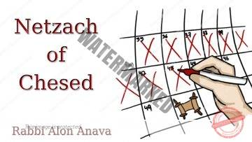 Netzach of Chesed – Counting the Omer – The art of Love… – Rabbi Alon Anava
