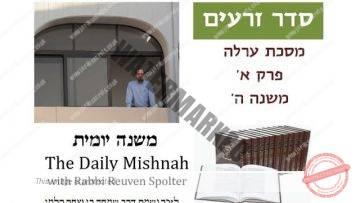 Orlah Chapter 1 Mishnah 5