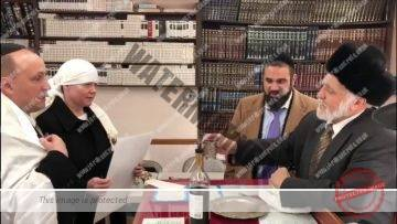 Orthodox Jewish Conversion & Wedding Combo at Beit Din AMAZING MUST WATCH