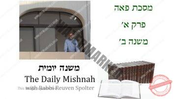Peah Chapter 1 Mishnah 2