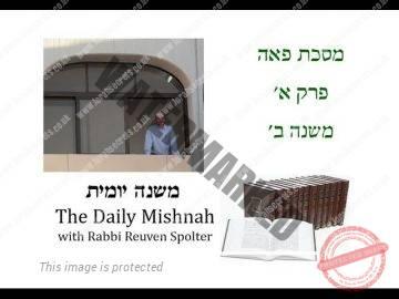 Peah Chapter 1 Mishnah 2
