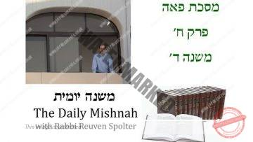 Peah Chapter 8 Mishnah 4