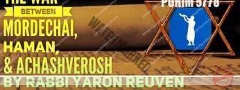 Purim 5778 The War Between Mordechai, HaMan, and AchashveRosh