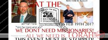 Rabbi Efrem Goldberg Shows His Own Hypocrisy by Inviting Christians To Speak at BRS