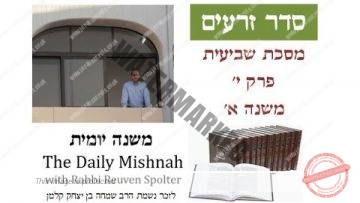 Sheviit Chapter 10 Mishnah 1