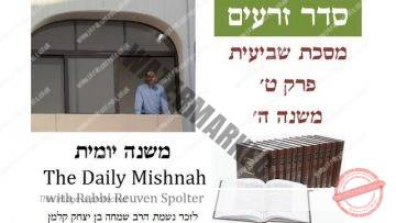 Sheviit Chapter 9 Mishnah 5