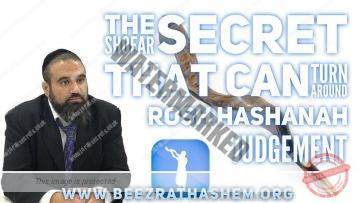 STUMP THE RABBI PART 23  The Shofar Secret That Can Turn Around Rosh HaShanah Judgement