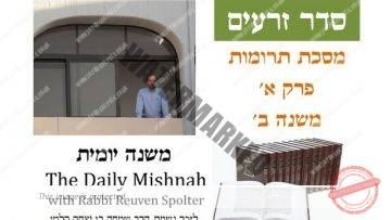 Terumot Chapter 1 Mishnah 2