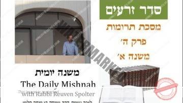Terumot Chapter 5 Mishnah 1