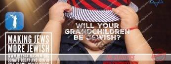 The Beit HaMikdash Destruction Started with Children