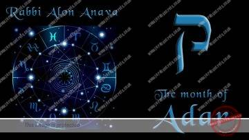 The month of Adar A – Revealing the laughter in our life – Kabbalah teachings – Rabbi Alon Anava