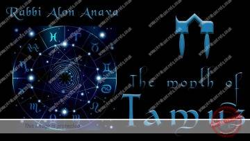 The month of Tamuz – How to turn evil Into good – Rabbi Alon Anava