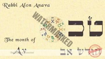 The secrets of Kabbalah behind the month of Av – Rabbi Alon Anava
