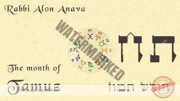The secrets of Kabbalah behind the month of Tamuz – Rabbi Alon Anava