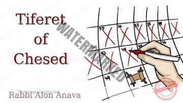 Tiferet of Chesed – Counting the Omer – The beauty in Harmony… – Rabbi Alon Anava