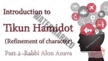 Tikun Hamidot (Refinement of character) Part 3 – Rabbi Alon Anava