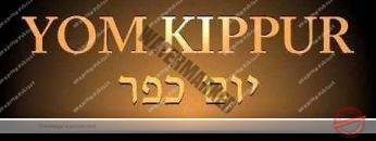 What Does HaShem Really Want On Yom Kippur? (18 minutes)