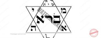 What Kabbalah teaches us to do if we want to erase our sins – Yom Kippur – Part 2