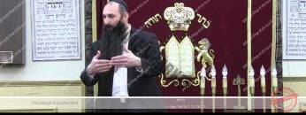 When do I finish my Tikun? How to get a Shiduch? Good Vs Bad…. – Rabbi Alon Anava