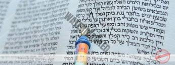 Why do we fast before Purim? a message from Rabbi Anava you MUST hear!